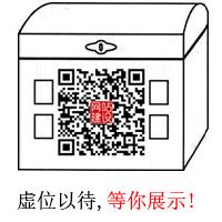 东莞微信公众号开发微信小程序